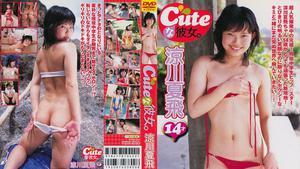 SCDV-24005 Kahi Suzukawa 涼川夏飛 – Cuteな彼女。