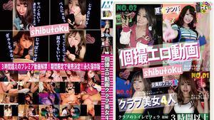 HONB-187 個撮エロ動画クラブ美女4人