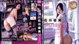 BEV-7359 石川優実 Yumi Ishikawa – Pussy Cat
