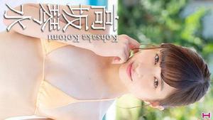 IONXT-40908 Kotomi kohsaka 高坂琴水 – I-ONE NEXT