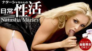 Kin8tengoku 金8天国 3428 ナターシャちゃんの日常性活 スレンダー金髪美女 2本立て Natasha Marley / ナターシャ マーレイ