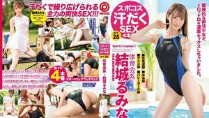ENCODE720P ABW-145 Spocos Sweaty SEX 4 Production! Athlete-based Yuiki Rumina act. 28 Exhilarating SEX with sweat! !! !!