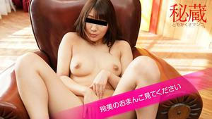 10musume Natural daughter 101021_01 Treasured pussy selection ~ Please see Reimi's pussy ~