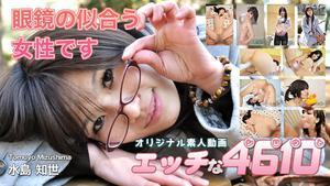H4610 ki211012 Tomoyo Mizushima 26 years old
