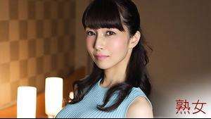 Mywife 17712 No.1158 Reducing Mosaic Akemi Mori Aoi Reunion | Celebrity Club Mai Wife