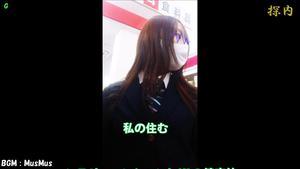 digi-tents_home_123 Neighbor JK Early Autumn → Winter School Underwear Undressing Voyeur 5-1