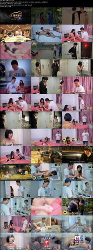 MDX-0163 Birthday Dedication Gift-Shen Nana